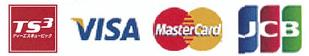 各種クレジットカードのロゴ