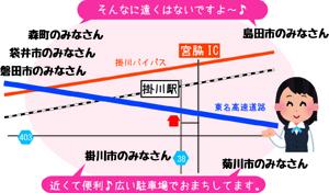 磐田市など地図